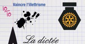 Read more about the article La dictée de Rambouillet